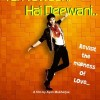 Yeh Jawani Hai Deewani Movie First Look