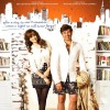 First Look of Sunny Deol & Kangna Ranaut Upcoming Movie I LOVE NY