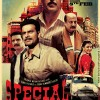 Special 26 Movie Reviews