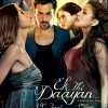 Kaali Kaali Video Song from Ek Thi Daayan