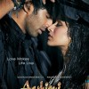 "Milne Hai Mujhse Aayi Full Video Song From ""Aashiqui 2″"